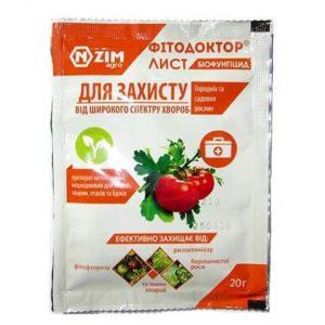 Биофунгицид Фитодоктор Лист