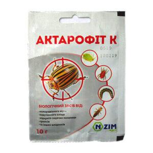 Биоинсектицид Актарофит