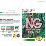peretc__ostriy_koziy__rog