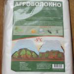 Агроволокно белое 17гм2 1,6_10м