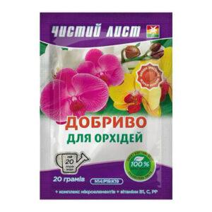 Удобрение Чистый Лист для Орхидей