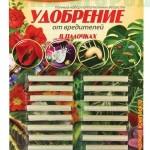 Удобрение Чистый лист палочки от вредителей