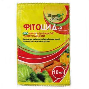 Биофунгицид Фитоцид-Р