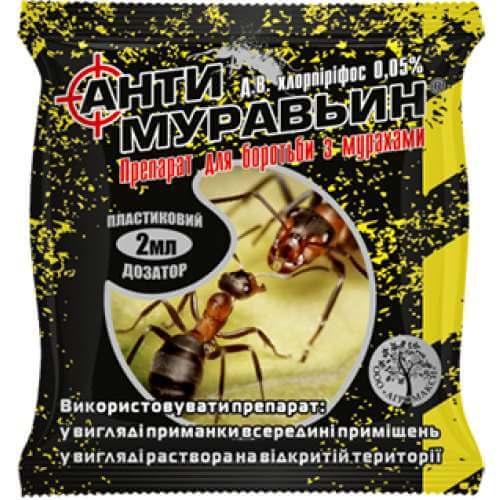 антимуравьин 2 мл
