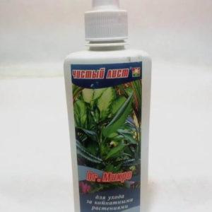 Dr.Микро – средство для лечения и профилактики комнатных растений Распродажа
