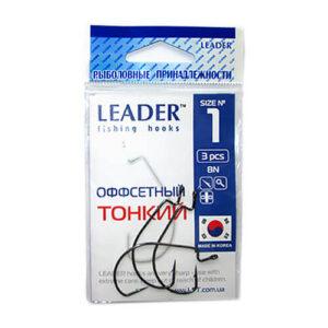 Крючок Leader Offset Тонкий