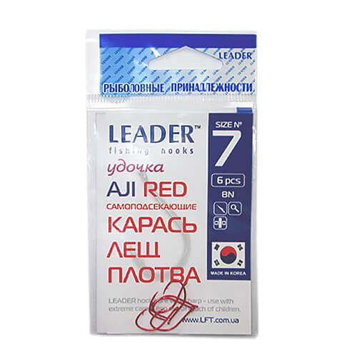 Крючок удочка Leader AJI RED