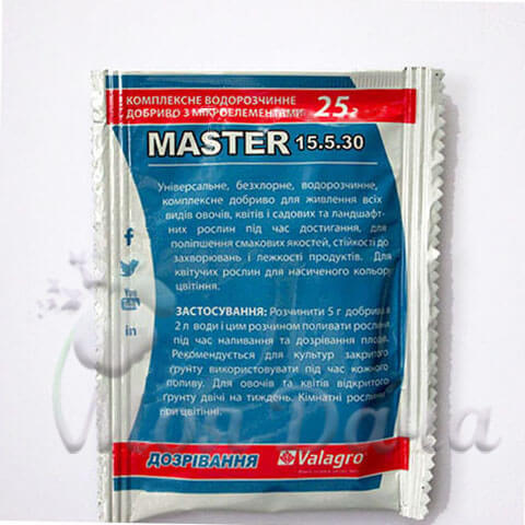 Master 15-5-30