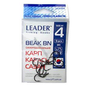 Крючок Leader BEAK BN самоподсекающий