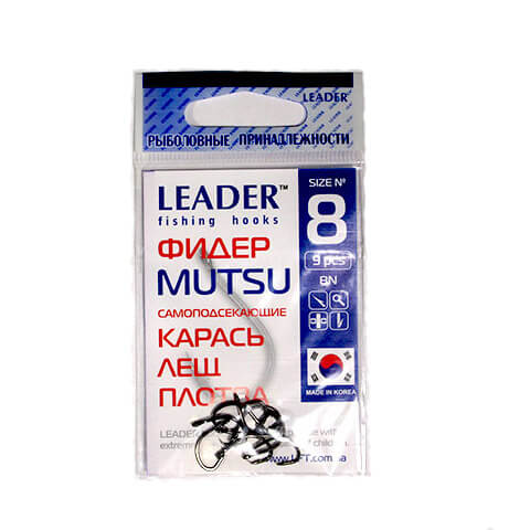 Leader Mutsu № 8