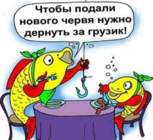 грузила на рыбалку