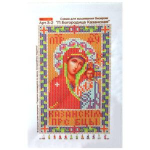 Схема для вышивания бисером Богородица Казанская