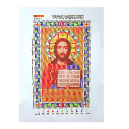Схема для вышивания бисером Господь Вседержитель