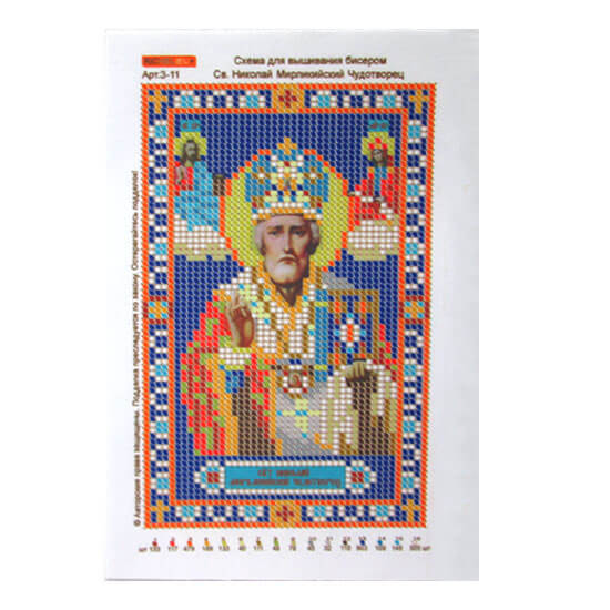 Схема для вышивания бисером Св. Николай Чудотворец