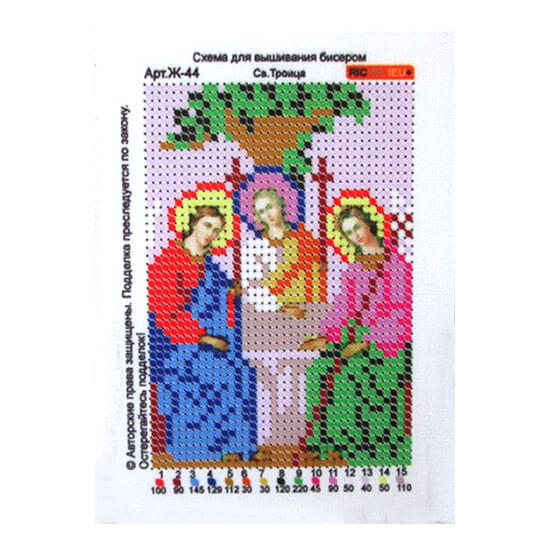 Схема для вышивания бисером Святая Троица