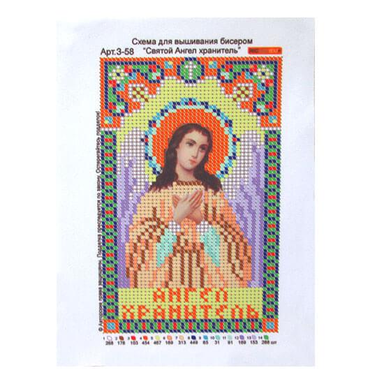 Схема для вышивания бисером Святой Ангел Хранитель