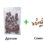 Состав Набора для выращивания