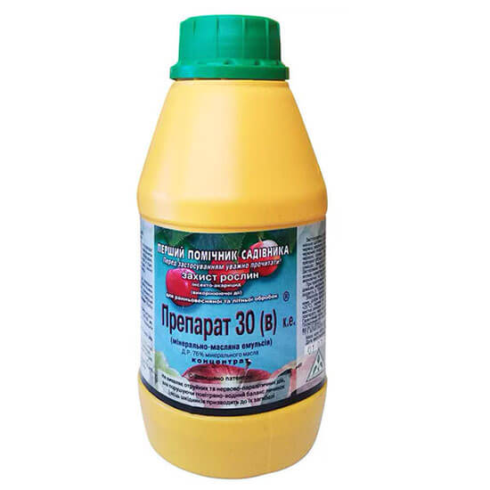 Препарат 30 В