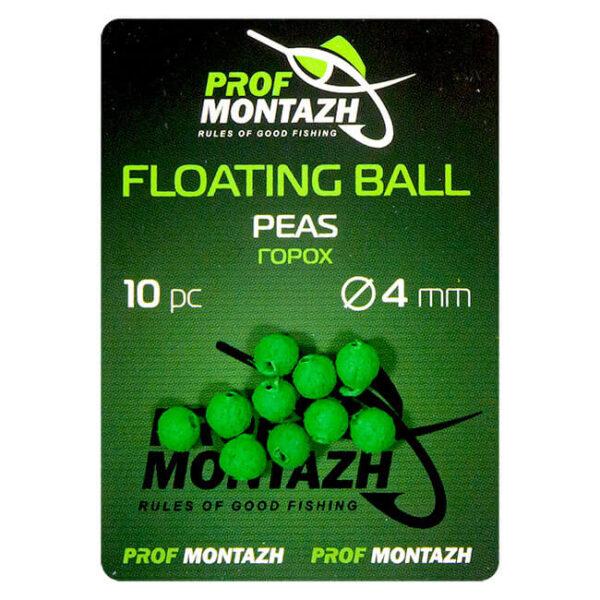 Плавающая насадка Floating Ball 4mm Горох