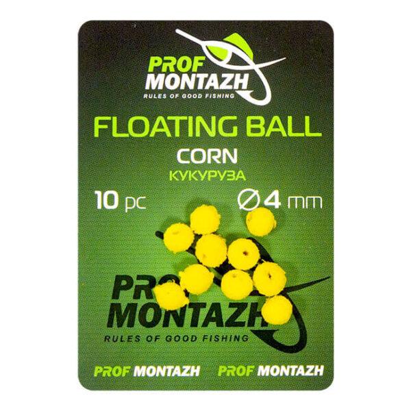 Плавающая насадка Floating Ball 4mm Кукуруза